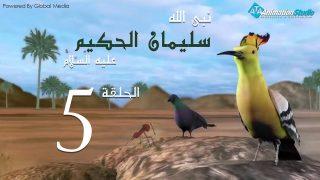 soulayman_al_hakim_05