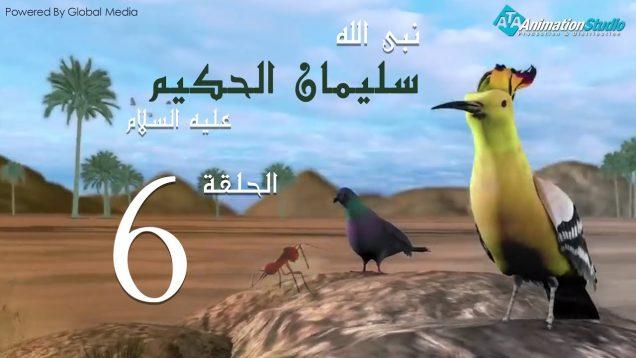 soulayman_al_hakim_06