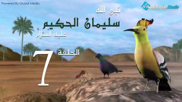 soulayman_al_hakim_07
