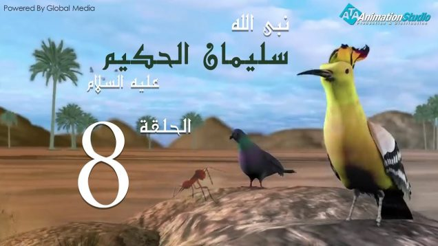soulayman_al_hakim_08