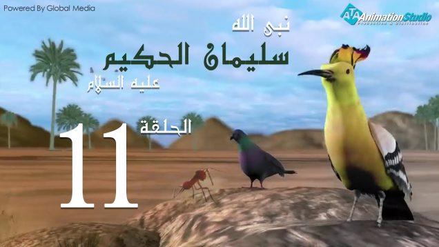 soulayman_al_hakim_11
