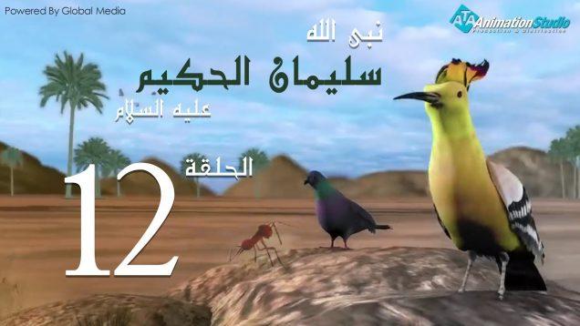 soulayman_al_hakim_12
