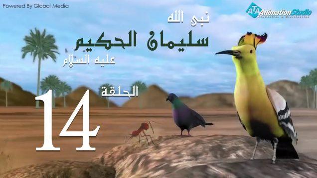 soulayman_al_hakim_14