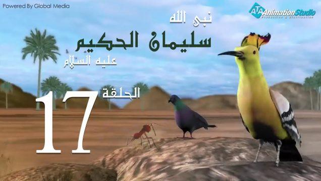 soulayman_al_hakim_17