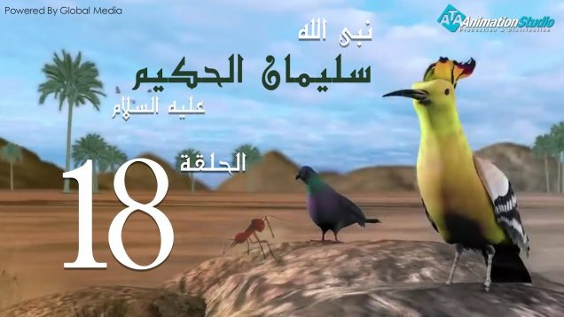 soulayman_al_hakim_18