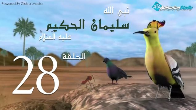soulayman_al_hakim_28