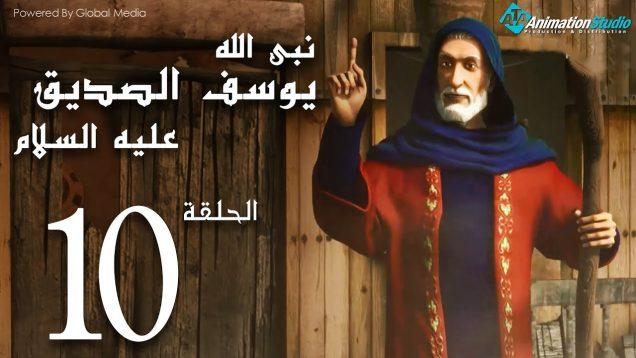 youssuf_assidiq_10