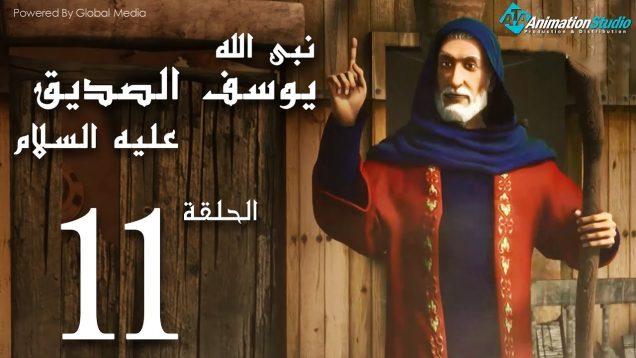 youssuf_assidiq_11