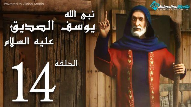 youssuf_assidiq_14