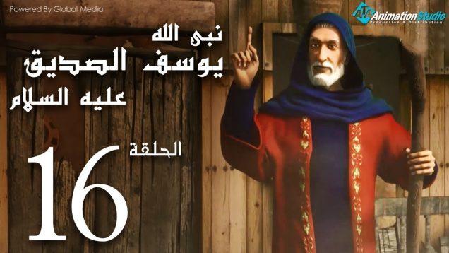 youssuf_assidiq_16