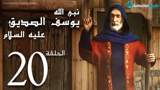 youssuf_assidiq_20
