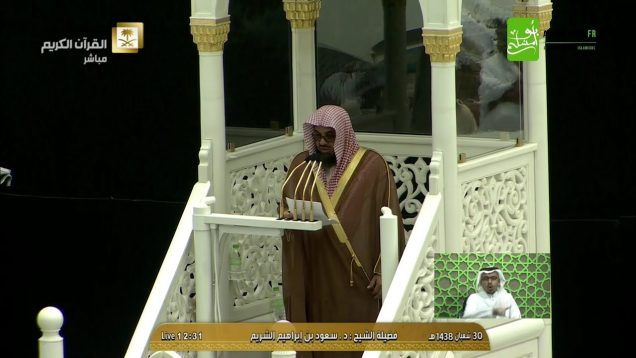 ramadan_shuraim