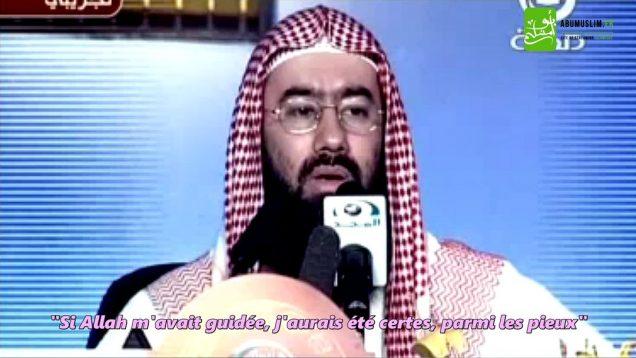 allah_guide_awadi
