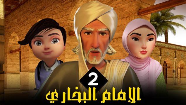 sadaqa_rasoul_allah_02