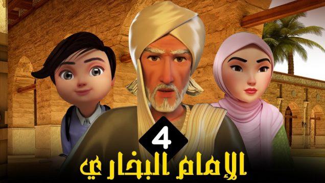 sadaqa_rasoul_allah_04